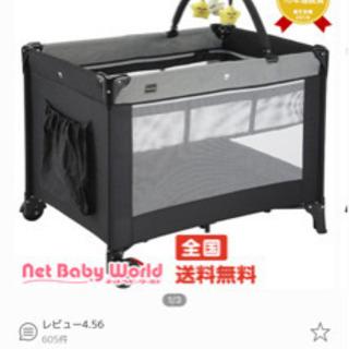 赤ちゃんのベッドです‼️