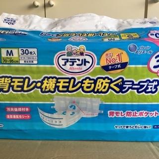 【新品・未開封】アテントテープ式紙おむつ(M・30枚)