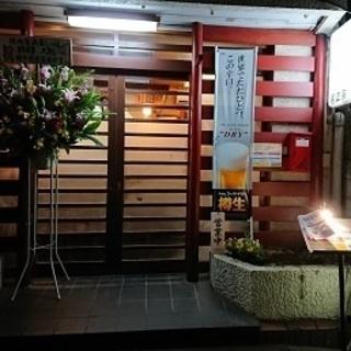 【祝!オープン1周年!】焼肉居酒屋しっぽ  ときわ台に2019年...