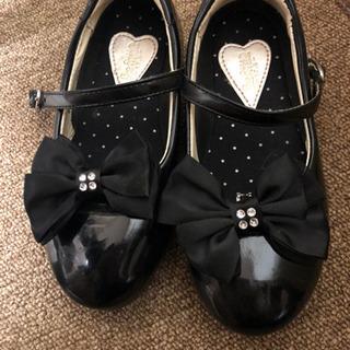 中古入学式靴
