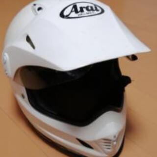 再び交渉中、off車、アライヘルメット シールド付き!