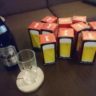 アサヒ スーパー ドライ 6オンス グラス