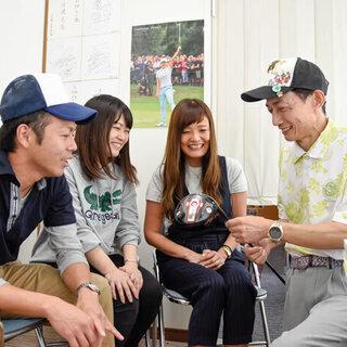 京都市山科区の初心者・未経験者専門ゴルフスクール・無料体験、好評...