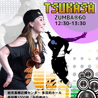 1/25(土)柏市 ズンバ イベント ZUMBA&Fitness...