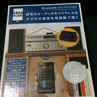 Bluetooth ワイヤレスオーディオレシーバー