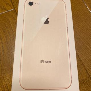 iPhone8の付属品