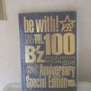 (未開封)B'z 記念版会報誌