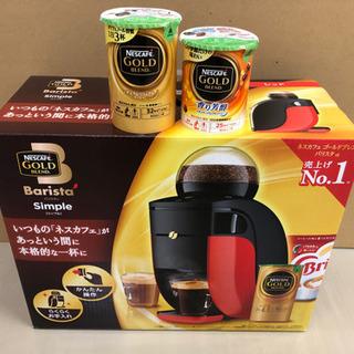 未使用 バリスタ本体と詰め替えセット コーヒーメーカー