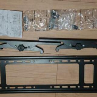 42-65インチ テレビ 壁掛け金物