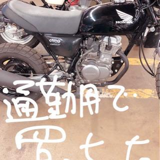 バイク スズキ バンバン200ブラック黒