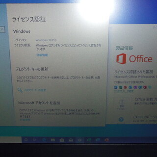dynabook R634/L Core i5 4GB 128GB(SSD) - パソコン
