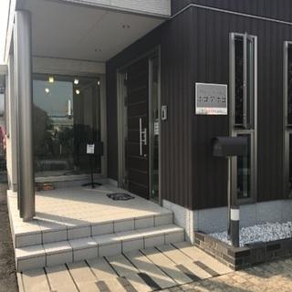 【オンライン】30代から始める趣味の体験オカリナ~個人~ - 京都市