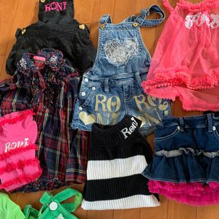 ロニ、ヒス、チャビー 子供服