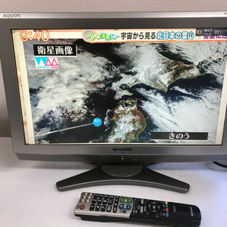 【リサイクルサービス八光 田上店 安心の1か月保証】シャープ 2...