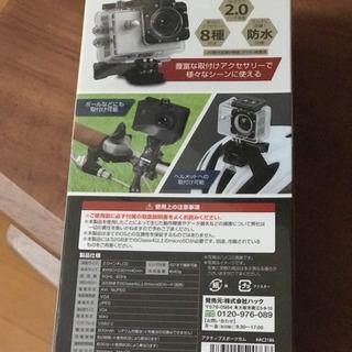 新品未開封の小型カメラになります  - 家電