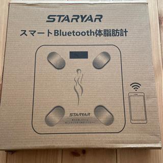 体脂肪計 Bluetooth  未使用