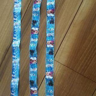 アナ雪 布テープ 2種