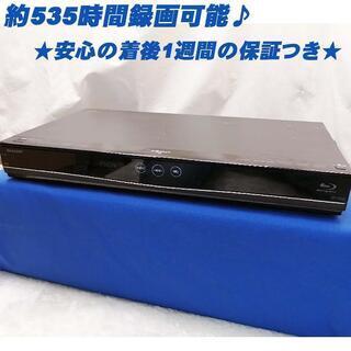 《BD-S550》外付けハードディスク対応◎