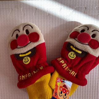 【新品未使用】ミトン型手袋