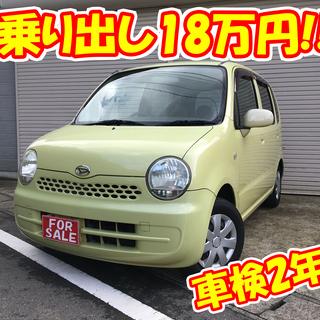 SOLDOUT【乗り出し18万円❗️車検2年付‼️】H16 ダイハツ ムーヴラテの画像