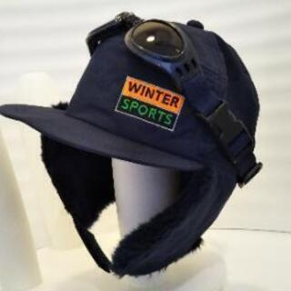 54~56cm◆冬用耳あてゴーグル付き帽子