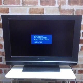 パナソニック2008年26インチ液晶テレビTH-26LX80-H
