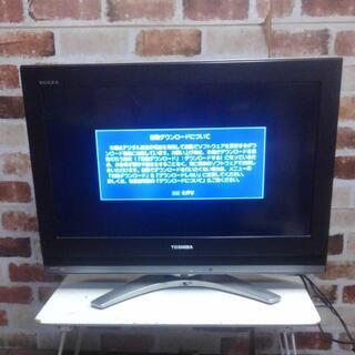 東芝2008年液晶テレビ26C3700