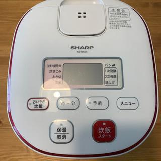 シャープ 三合炊飯器  [訳あり]  商談中