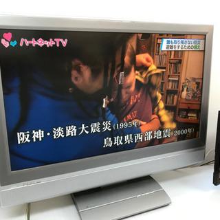 【リサイクルサービス八光 田上店 安心の1か月保証 配達・…