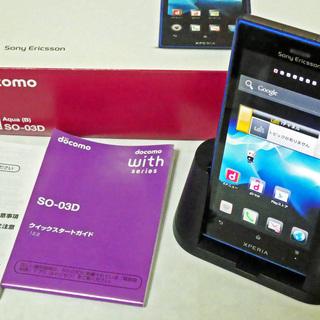 Xperia acro HD SO-03D (ブルー)、充電台