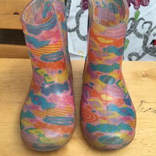 雨靴 15センチ