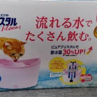 猫用水飲み器 ピュアクリスタル 未使用品
