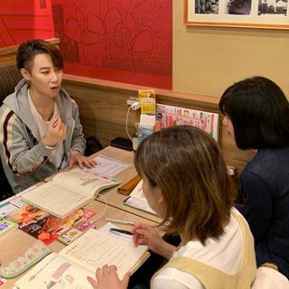 楽しく韓国語勉強や日韓交流会!