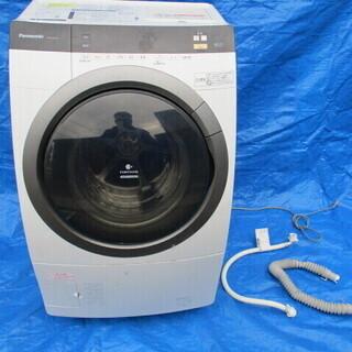 Panasonic パナソニック NA-VR5600Lドラム式洗...