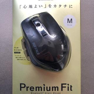ワイヤレスマウス BUFFALO(バッファロー) BSMBB50...
