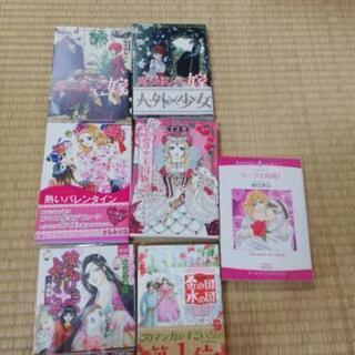 【0円】少女漫画いろいろお譲りします。