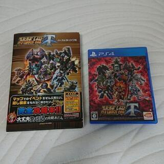 PS4  スーパーロボット大戦T ソフト+攻略本
