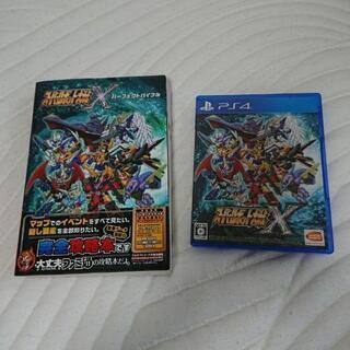 PS4  スーパーロボット大戦X  ソフト+攻略本