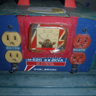 昇圧器 ハイパワー (昇圧専用トランス)