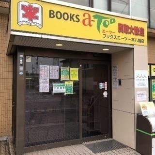 BUYUDEN 武勇伝  コミック 全13巻 完結セット