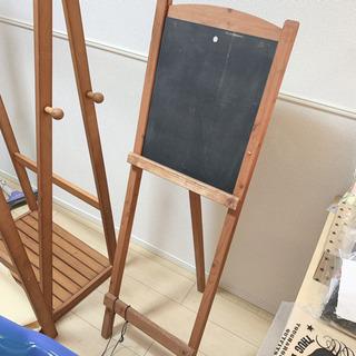 黒板*看板