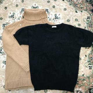 セーター   セット ‼️値下げしました‼️
