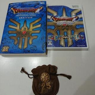 Wii ドラゴンクエスト25周年記念
