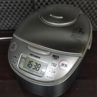 三菱 IHジャー炊飯器 5合 作動OK!
