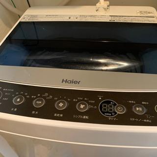 洗濯機 白 綺麗