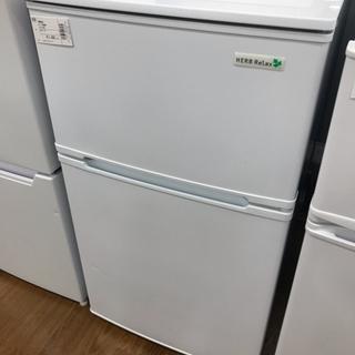 【安心の6ヶ月保障】YAMADA(ヤマダ電機) 2ドア冷蔵庫 Y...