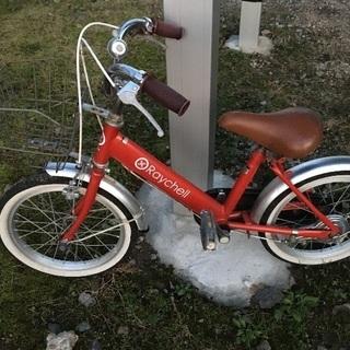 自転車 16インチ レイチェル 女の子