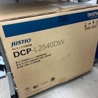 【値下げ⠀】ブラザー レーザープリンタ 複合機A4モノクロ