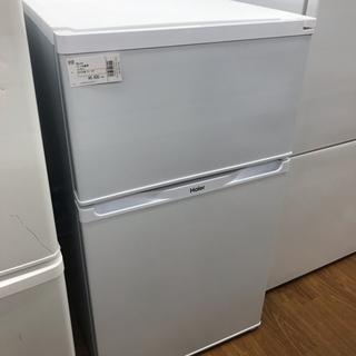 格安!!! Haier(ハイアール) 2ドア冷蔵庫 JR-N91J