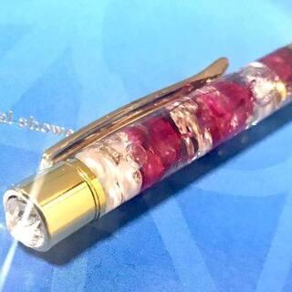 ハーバリウムボールペンを作ろう!